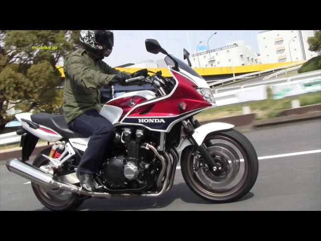 2014 Honda CB1300Super Bol d'or Road Test WEB Mr Bike