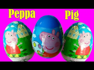 Свинка Пеппа Peppa Pig Открываем Kinder яйца Мультики про Пеппу