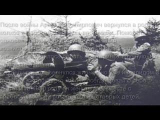Мой прадед участник Великой Отечественной войны