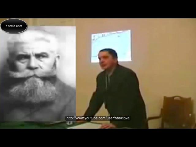 Сергей Салль Тайные знания и наука Скрытое от людей Полный доклад
