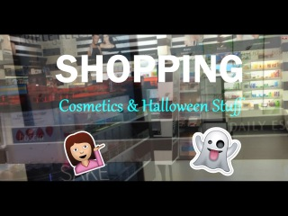AMERICAN SHOPPING | Магазины косметики и Halloween decorations | FLEX