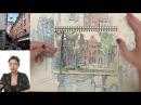 Как нарисовать скетч города — — Пошаговый мастер-класс Анны Эгида