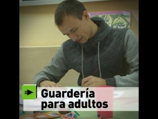 Guardería para adultos