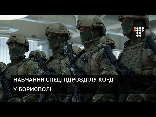 Російські мафіозі наркотики і стрілянина Навчання спецпідрозділу КОРД