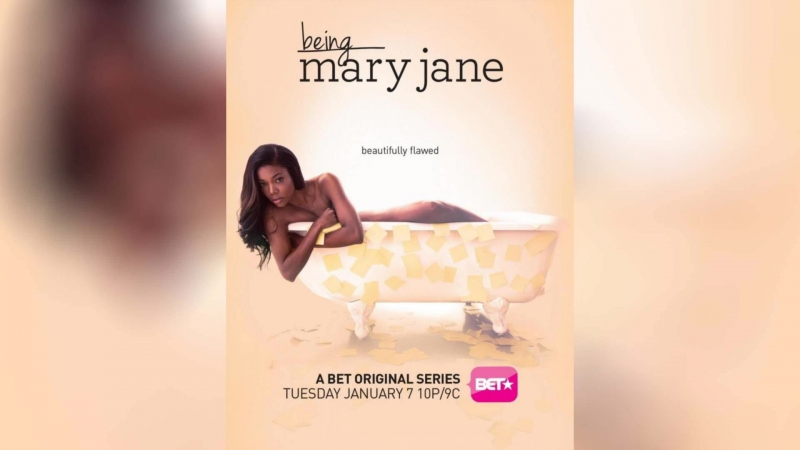 Быть Мэри Джейн 2013