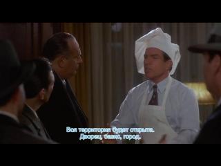 БАГСИ (1991) - криминальная драма, биография. Барри  Левинсон