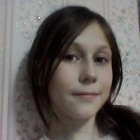 Диана Артемьева