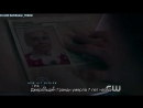 Riverdale 1x04 Extended Promo The Last Picture Show (HD) Season 1 Episode 4 Extended Promo [Rus Sub]