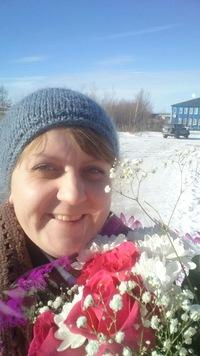 Назаренко Елизавета