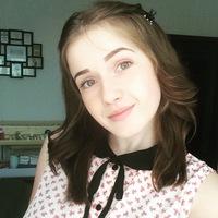 Виктория Чернышенко