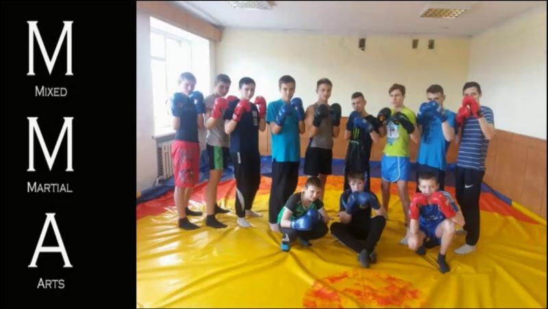 Самооборона | MMA | спорт (Ємільчине)