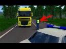 ТОЛЬКО ВЫЕХАЛ И УЖЕ ПРОБЛЕМЫ ЖЕСТКОЕ ДТП ВЕЗЕМ ПЕРВЫЙ ГРУЗ ПО ЕВРОПЕ Euro Truck Simulat