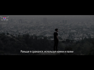 MANAFEST - Pray (feat. Yosh from Survive Said The Prophet) (рус. саб)
