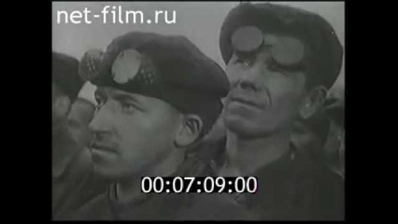 Речь Сталина по радио 3 июля 1941 года Братья и сестры