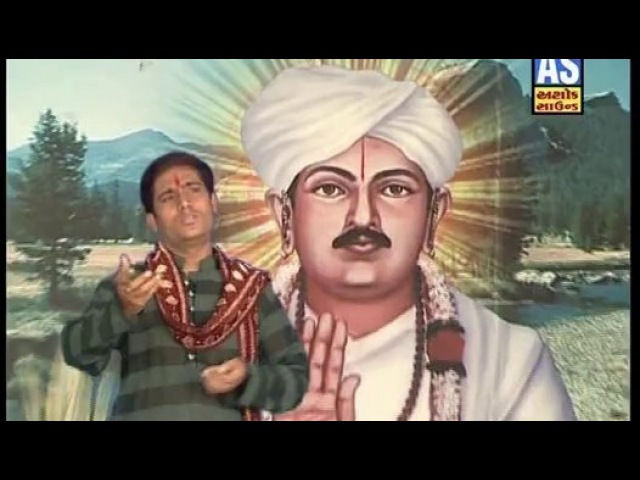 Jaher Jyotu Jale Zanzarka Gujarati Bhajan and Song Video Dailymotion