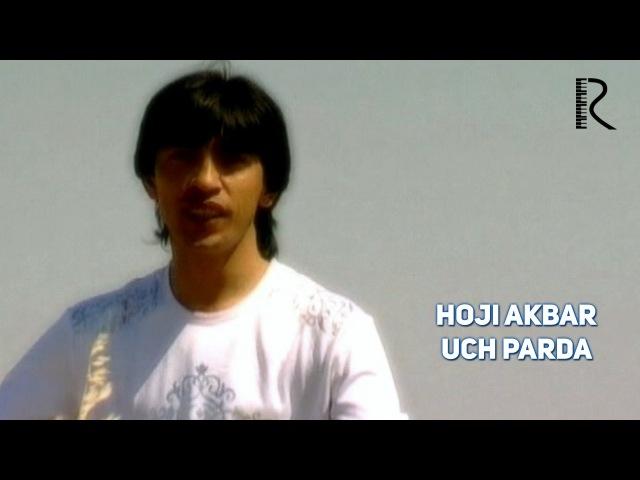 Hoji Akbar - Uch parda | Хожи Акбар - Уч парда