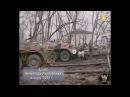 Чечня. Захоронение пропавших без вести.