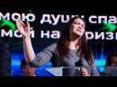 Ольга Пересветова Мистер и миссис Смит