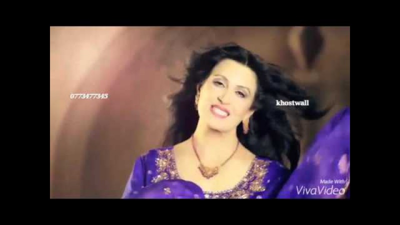 Naghma new songs 2015 Da zwani khooba
