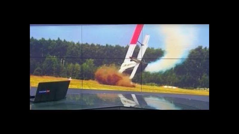 фото двух пилотов авиашоу в балашихе ним издевались