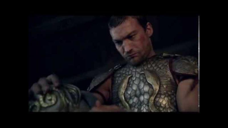 Сломали твой Камелот Рыцарь отрывок из сериала Спартак Кровь и песок