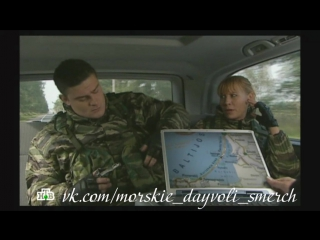 Пригов, Батя, Багира, Барс. МД 3 сезон, 8 серия.