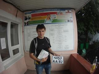 Покупка мотоцикла в Мото Базе=)))
