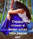 Фотоальбом Оли Юзипчук