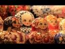 Матрешка: история русской игрушки. Вокруг планеты