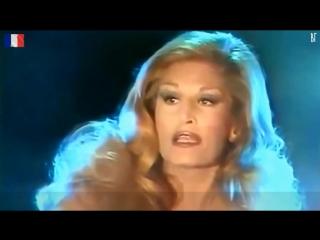 Далида - Комедия окончена (Dalida - Fini La Comedie) русские субтитры