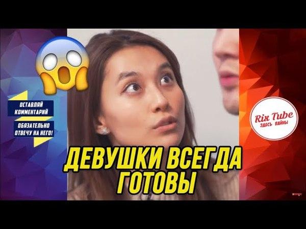 Лучшие вайны 2018 Ратбек Сека Вайн Жека Фатбелли Мисанов Jokeasses