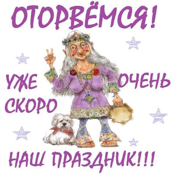 Фото №456239280 со страницы Лены Августовой