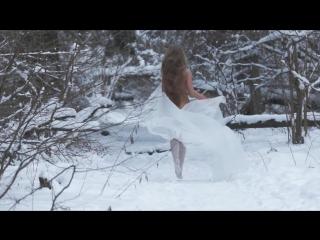 Богиня Зима