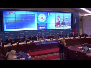 109-е заседание ЦИК Российской Федерации 8 ноября 2017 года