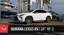 Lexus RX | Hamana Japan | Vossen 24 HF-2 Wheels
