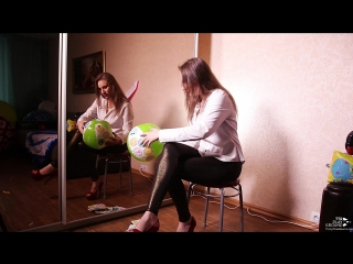 Sharon – Blowing up two beach balls (trailer)