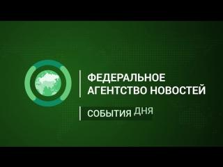Шевченко призвал Ходорковского дать показания по ЦАР | 6 августа | Утро | СОБЫТИЯ ДНЯ | ФАН-ТВ