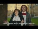 Скетч «Маленькой Британии» с участием Стивена Хокинга [RUS SUB]