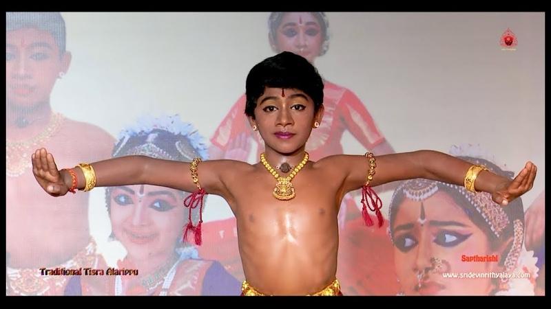 Traditional Tisra Alarippu by Saptharishi Sridevi Nrithyalaya Bharathanatyam Dance