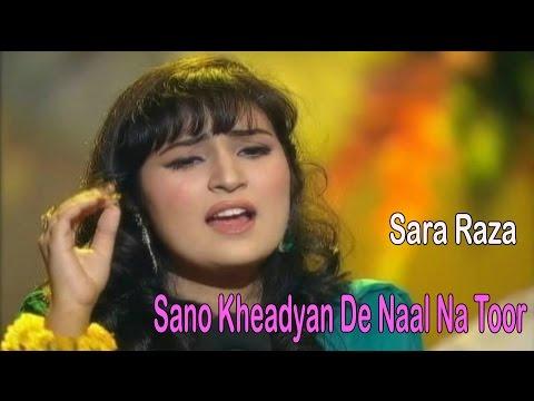 Sano Kheadyan De Naal Na Toor Babla | Sara Raza | Punjabi Folk | Virsa Heritage Revived
