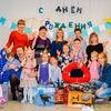 Праздники в Екатеринбурге (СЦ Жар-Птица)