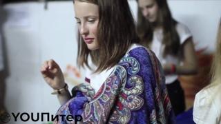 YOUПитер ➡️ Манекен Челендж