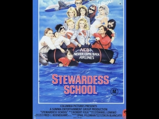 Школа стюардесс / Stewardess School (1986)  Михалёв