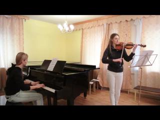 Сектор Газа - 30 лет на скрипке и пианино