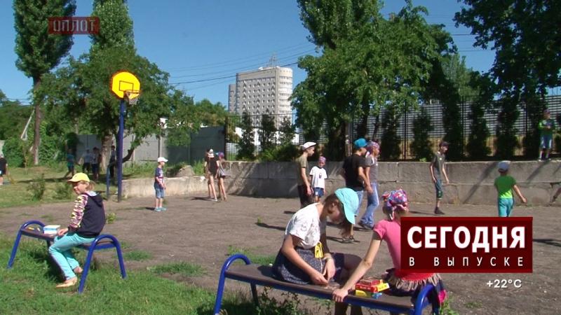 санаторий горизонт-Оплот ТВ HD-6.07.2017г.ts-.ts