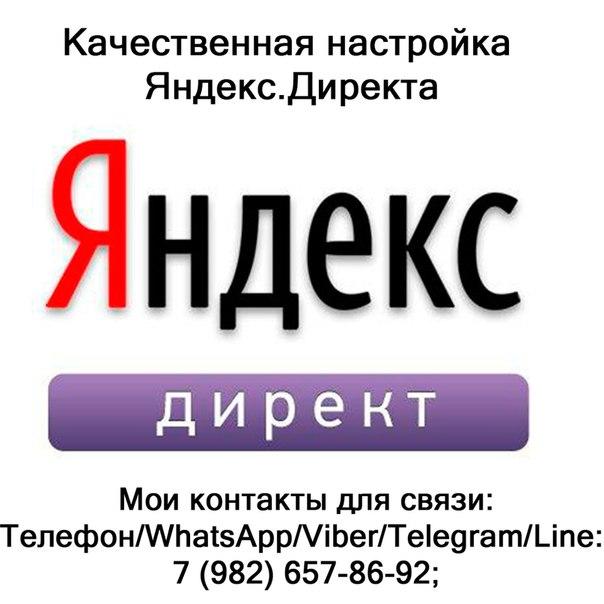 Продвижение сайтов во владимире и настройка директа продвижение сайта партизанский маркетинг
