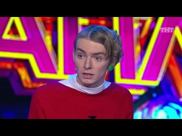 Comedy Баттл Суперсезон Марк Куцевалов 1 тур 04 07 2014