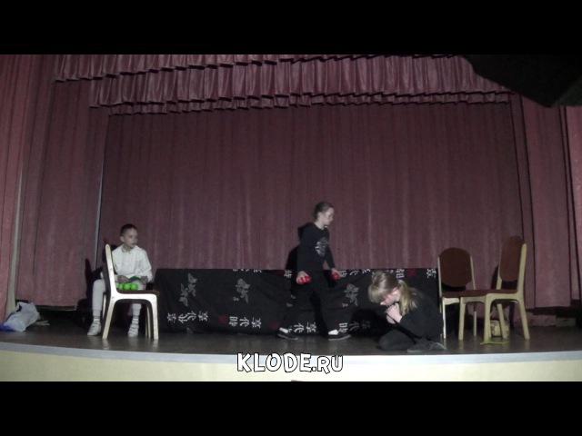 Спектакль Злой Добрый и Гадкий по пьесе Ольги Зверлиной КлоДэ