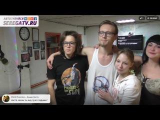 СерёгаTV | Уход Ильи с проекта