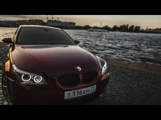 BMW M5 E60 Тень - Давидыча (Эрика Китуашвили)